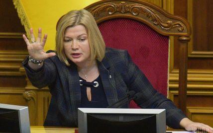 Геращенко назвала умови обміну 25 росіян і помилування 72 сепаратистів