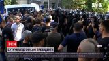 Новости Украины: на Банковой разгорелись стычки между копами и противники ЛГБТ - есть задержанные