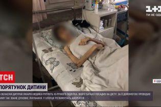 """Новости Украины: довел до анорексии - как отец лечил от """"нечистого"""" собственного сына"""