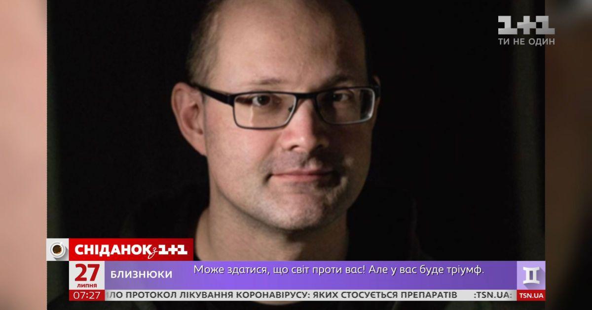 Что на данный момент известно о смерти волонтера Алексея Кучапина