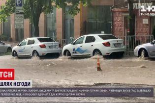 Погода в Украине: Черновцы засыпало градом, а в Днепре затопило трамвайные пути