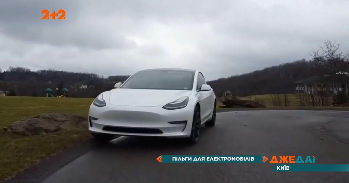 Как растаможить электромобиль в Украине