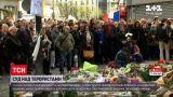 Новини світу: у Парижі за посилених заходів безпеки стартує суд над підозрюваними у терактах