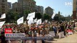 Новости Украины: кто и с какой целью вышел на протесты к Офису президента