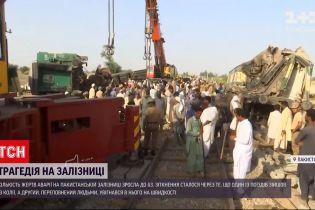 Новини світу: трагедія в Пакистані – чому зіткнулися пасажирські потяги