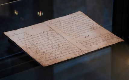 Уперше за понад 300 років: Конституцію Пилипа Орлика можна побачити у Києві