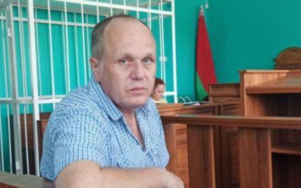"""В Беларуси журналиста приговорили к 1,5 года колонии за """"оскорбление Лукашенко в чате"""""""