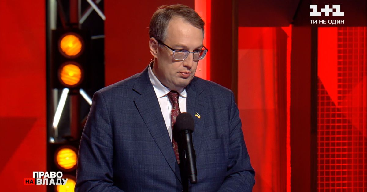 Антон Геращенко розповів про головну причину дитячих самогубств