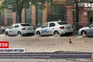 Погода в Україні: у Полтаві через дощ вулиці перетворилися на річки