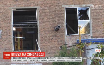 На Львівському хімзаводі стався вибух: чи є загроза для людей