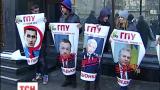 Під ГПУ вимагали прозорого розслідування справи Чорновола