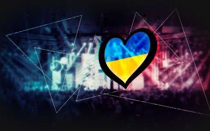 """Организаторы """"Евровидения"""" выразили разочарование запретом въезда российской певицы в Украину"""