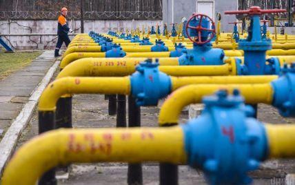 """""""Нафтогаз"""" увеличил цены на газ для производителей тепла на 13,5%"""