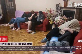 Новини України: в Одесі викрили одразу десяток підпільних будинків розпусти