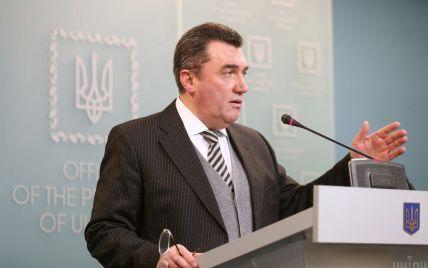РНБО звернулася до Кабміну з пропозицією відновити діяльність санепідслужби - Данілов