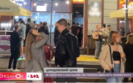 Понад 100 децибелів, як гелікоптер злітає: музика у кафе на Подолі не дає спати цілому кварталу Києва (фото, відео)