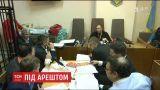 Адвокати Насірова стверджують, що у їхнього підопічного немає грошей на заставу
