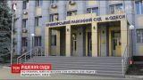 Суд обрав запобіжний захід екс-прокурору, який на Одещині на смерть збив людину