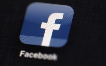 """Компания Facebook заявила об очередном масштабном сбое """"программ и продуктов"""""""