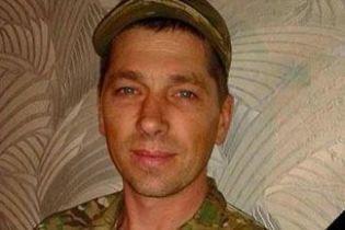 Умер украинский боец, за жизнь которого почти месяц боролись врачи