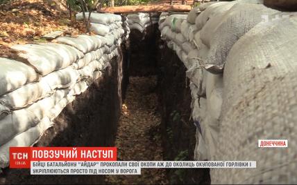 """Бійці батальйону """"Айдар"""" дійшли до околиць Горлівки: позиції перенесли на півтора кілометри"""
