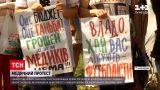 Новости Украины: под Харьковом медики перекрыли дорогу - им 3 месяца не выплачивают зарплаты