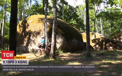 """""""История с колес"""": каменные гиганты и дикий мед запомнились в последний день путешествия на велосипедах Полесьем"""