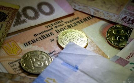 """У Мінсоцполітики повідомили, що українцям """"75+"""" перенесли підвищення пенсій"""