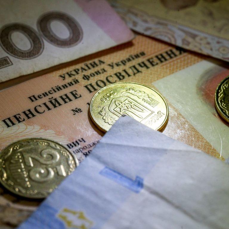 Более 30 тыс. украинцев получат повышенную пенсию: кому увеличат доплаты