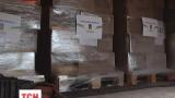 22 січня на Донбас відправиться гуманітарний вантаж від уряду