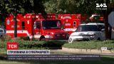Новости мира: в США неизвестный ворвался в супермаркет и стрелял в людей