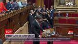 Новини світу: колишнього главу Каталонії затримали на італійській Сардинії