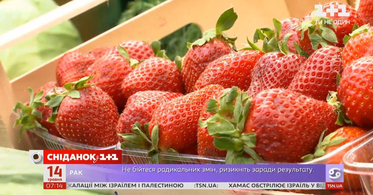Какие цены на клубнику и где в Украине проживает больше всего миллионеров — Экономические новости