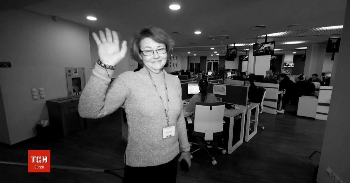 Ушла из жизни главный продюсер ТСН Елена Несмиян - какой ее запомнили