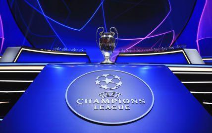 Ліга чемпіонів онлайн: розклад і результати матчів 1-го туру групового етапу