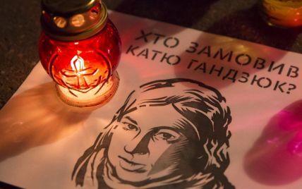 Третя річниця нападу на Катерину Гандзюк: США закликали притягнути вбивць до відповідальності