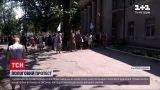 Новини України: через що у місті Долинська жителі зібрались біля міської ради на протест