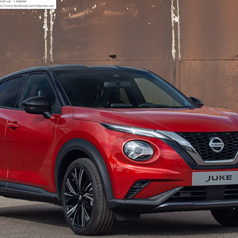 В Украине открыт прием заказов на новый Nissan Juke: объявлены цены