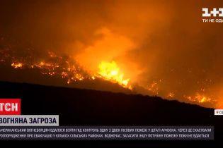 Новини світу: у кількох сільських районах Аризони скасували розпорядження про евакуацію