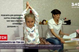 Допомога ТСН: 7-річна дівчинка з Коломиї потребує операції, аби самостійно дихати