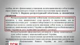 Если Рада примет закон о реструктуризации валютных кредитов Украину ждет спад в экономике