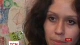 В России бывшая сотрудница подала в суд на «фабрику интернет-троллей»