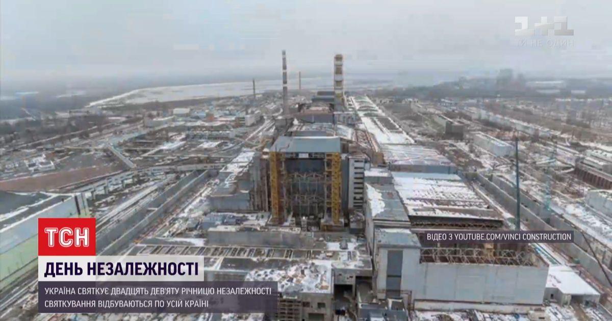 """Факти про Україну: саркофаг """"Укриття"""", унікальні станції метро та величезний майдан у Харкові"""