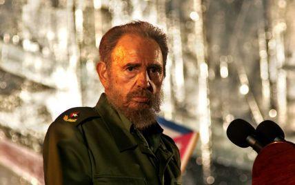 В возрасте 90 лет скончался кубинский революционер Фидель Кастро