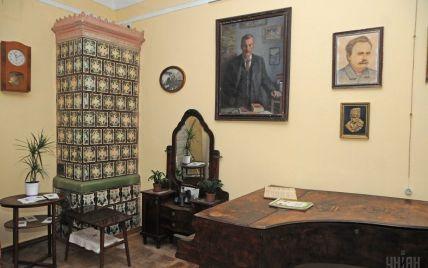 В Киеве открыли квартиру-музей семьи Ивана Франко