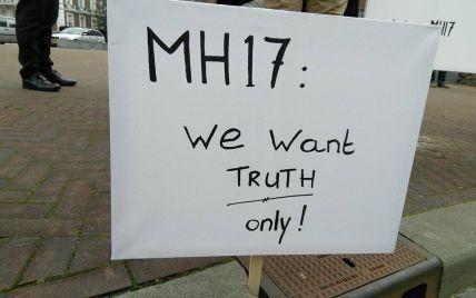 Bellingcat анонсувала вихід двох нових важливих доповідей щодо катастрофи рейсу MH17