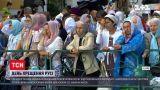 Новости Украины: Зеленский раскритиковал многотысячный крестный ход из-за отсутствия масок
