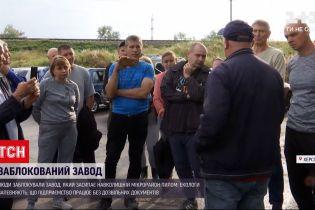 Новости Украины: в Херсоне люди блокируют работу завода, который засыпает микрорайон вредной пылью