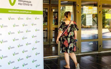 Вакцинация от коронавируса: за сутки прививки получили более 100 тысяч украинцев