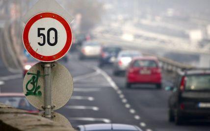 В Украине внесли изменения в ПДД: что нужно знать водителям